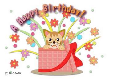 誕生日カード : ひつじ 素材 : すべての講義