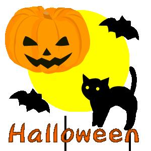 ハロウィンのイラスト素材 : ハロウィンイラスト画像☆かぼちゃ、おばけ、魔女☆かわいいハロウィン